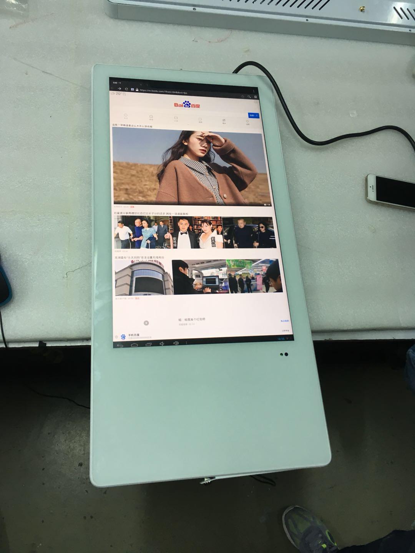 分众无线广告_视聚科技定制分众款电梯广告机-中国供应商